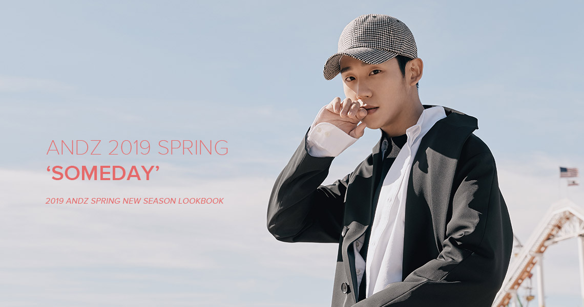 2019 ANDZ SPRING LOOKBOOK with 정해인