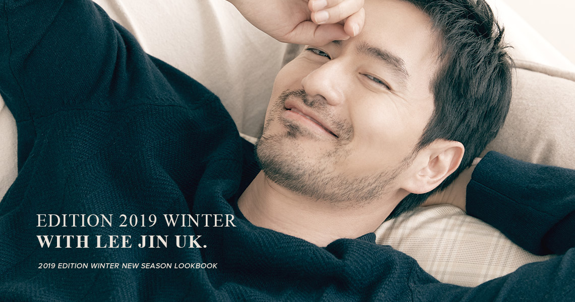 2019 EDITION WINTER LOOKBOOK with 이진욱