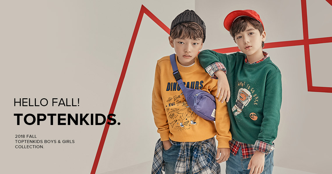 2018 TOPTEN KIDS FALL LOOKBOOK