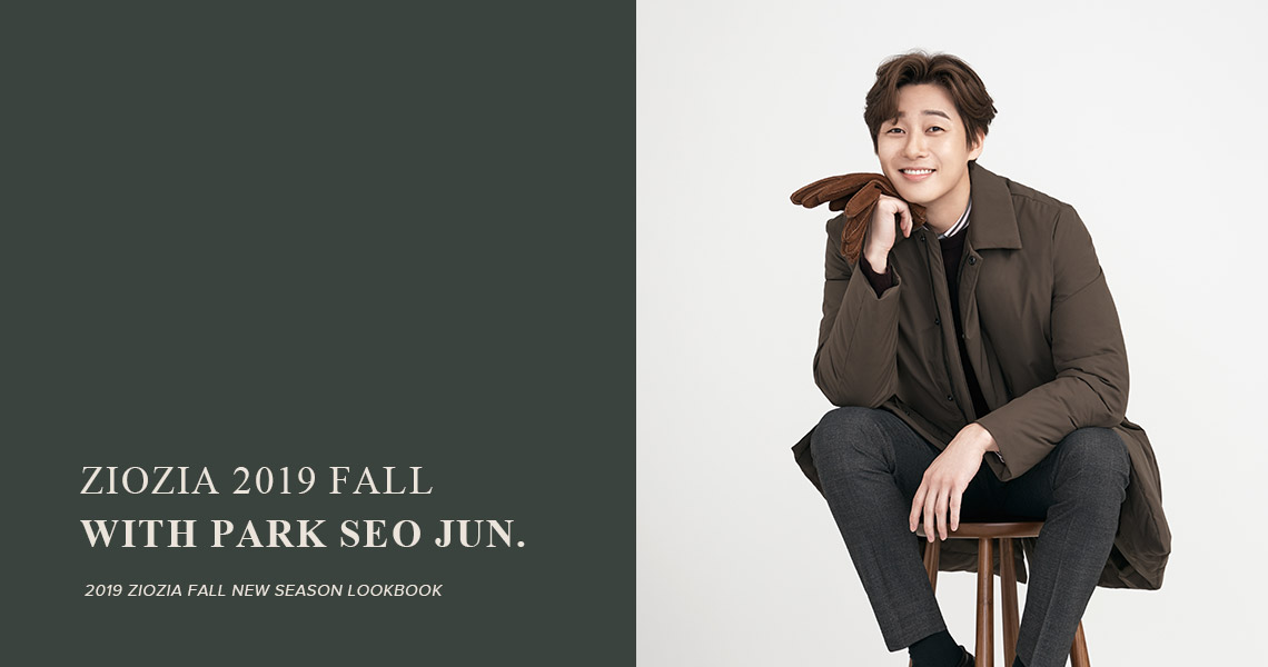 2019 ZIOZIA FALL LOOKBOOK with 박서준